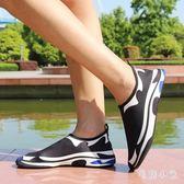 溯溪鞋 便攜涉水鞋沙灘鞋女沙灘襪涼鞋兒童赤足瑜伽軟鞋潛水男浮潛鞋 DJ8974『毛菇小象』