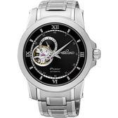 【僾瑪精品】SEIKO 精工 Premier 偏心系列鏤空機械腕錶-黑/4R39-00P0D(SSA321J1)