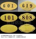 KC001 壓克力門牌 標示牌 房間門牌 房門牌 公告牌 門牌 指示牌 告示牌 信箱 客製化 有背膠