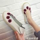 花朵單鞋女2020春季新款一腳蹬樂福鞋百搭網紅軟底平底護士鞋舒適「時尚彩紅屋」