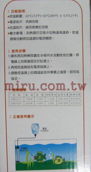 【西高地水族坊】ISTA伊士達 防爆型迷你電子控溫加溫器(25W)
