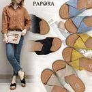 PAPORA短絨布單結平底休閒涼拖鞋KB171黑/杏/黃/藍