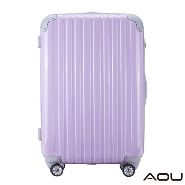 AOU 蜜糖甜心 24吋TSA海關鎖PC鏡面行李箱旅行箱 雙跑車輪(芋紫)90-009B