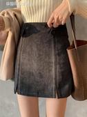 包臀裙 燈芯絨半身裙秋冬女新款韓版百搭高腰顯瘦氣質A字包臀短裙子 夢露