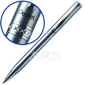 Pentel金屬軸原子筆(黑芯)  B810-AT