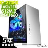 【五年保固】iStyle 繪圖電競工作站 SW AMD R7-3700X/16G 3200/512M.2+1T/GTX1660 6G/W10