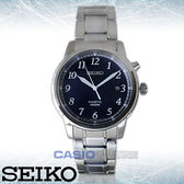 SEIKO 精工 手錶專賣店   SKA777P1 石英男錶 不鏽鋼錶帶 藍 人動能 防水100米 日期顯示 全新品