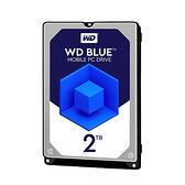 WD 藍標 2TB 2.5吋裝機硬碟(WD20SPZX)