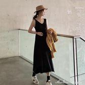 黑色打底吊帶裙女春 季寬鬆內搭過膝長裙學生薄款冰絲針織洋裝  蜜拉貝爾