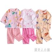 兒童睡衣薄款棉綢男孩女孩春夏季空調服男童女童寶寶7-9歲家居服「錢夫人小鋪」