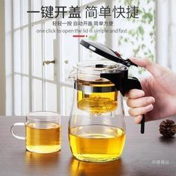 茶壺 飄逸杯耐熱泡茶器功夫泡茶壺家用沖茶器過濾內膽玻璃茶壺套裝茶具【現貨-快速出貨】