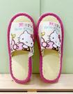 【震撼精品百貨】Hello Kitty 凱蒂貓~三麗鷗 Hello kitty 室內拖鞋~竹邊粉色M#07373