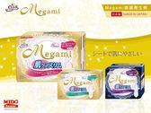 日本 ELIS 大王 Megami 纖柔蝶翼衛生棉 三種尺寸《Midohouse》