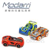 Modarri 益智組合拼裝玩具車(豪華3入版)