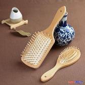 梳子 氣囊 氣墊梳 大板梳 木梳 長發專用