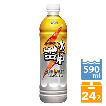 【免運直送】保力達-水蠻牛維他命B飲料590ml(24瓶/箱)【合迷雅好物超級商城】