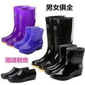 雨鞋 夏季雨鞋男水鞋女高筒中短筒工作勞保雨靴水靴低筒防滑高筒膠鞋套 korea時尚記