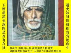 二手書博民逛書店攝影叢刊罕見內附多張彩色圖片 1983年第10輯 上海人民美術出