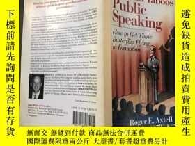 二手書博民逛書店Do s罕見and Taboos of Public Speak