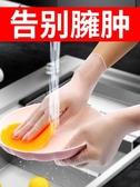 洗碗手套女橡膠防水防油膠皮超薄緊手一次性乳膠廚房家用薄款貼手  HOME 新品