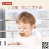 安撫奶嘴 寶寶全硅膠安撫奶嘴超軟嬰兒0-6-18個月新生兒安慰奶嘴安睡型奶嘴 交換禮物