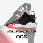 adidas 籃球鞋 D Rose 773 2020 黑 紅 男鞋 運動鞋 飆風玫瑰 【ACS】 FW8663