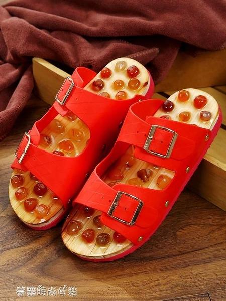 按摩拖鞋 居家按摩拖鞋足底穴位鵝卵石鞋男女腳底按摩夏室內浴室涼拖鞋 夢露