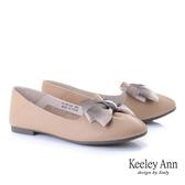 ★2019秋冬★Keeley Ann我的日常生活 漸層緞帶平底娃娃鞋(膚色) -Ann系列
