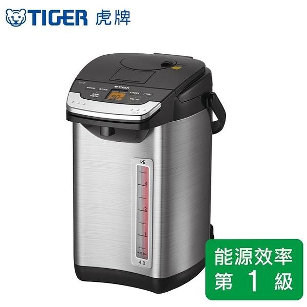 【虎牌】日本製無蒸氣雙模式出水VE節能省電真空熱水瓶4公升 PIG-A40R