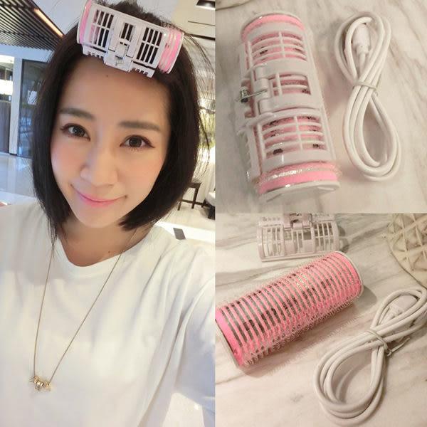 韓國 USB充電式髮捲 瀏海捲 商檢認證 合格商品 魔髮樂Mofalove