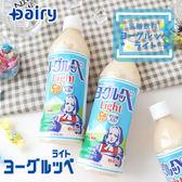 日本 Dairy 酪農乳酸風味飲料 500ml 乳酸飲料 乳酸菌飲料 乳酸 乳酸菌 飲料 日本飲料