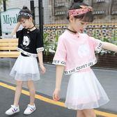 女童夏季洋氣套裝新款兩件套中大童時髦衣服潮 QG284『愛尚生活館』