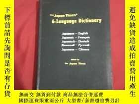 二手書博民逛書店The罕見Japan times' 6-Language Dic