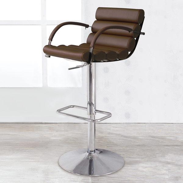 【森可家居】昂格爾升降吧椅 7JX242-4