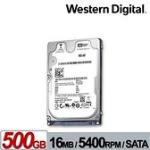 WD5000LUCT(AV-25) 500GB(7mm) 2.5吋數位視訊硬碟