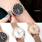 范倫鐵諾˙古柏 玫金水鑽米蘭錶【NEV56】原廠公司貨