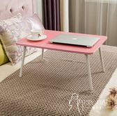 電腦桌床上用可折疊懶人桌簡約
