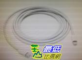 Apple USB-C 對 Lightning 連接線 (2公尺) W123446 [COSCO代購]