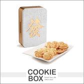 香港 美心佳餅 鋪鋪發 酥餅 禮盒 新年 春節 禮盒 甜心酥 曲奇餅 發財餅 伴手禮 134g *餅乾盒子*