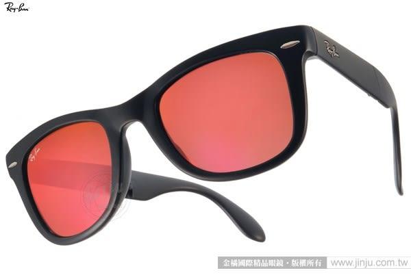 RayBan 太陽眼鏡 RB4105 601S2K -50mm (霧黑-紅) 水銀鏡面折疊熱門款 # 金橘眼鏡