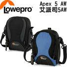 《Lowepro》 羅普 Apex 5 ...