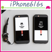 Apple iPhone6/6s 4.7吋 Plus 5.5吋 黑白撞色背蓋 貓咪手機套 全包邊保護套 狗狗手機殼 硬式保護殼