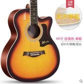 吉他學生女男新手入門練習木吉他igo爾碩數位3c