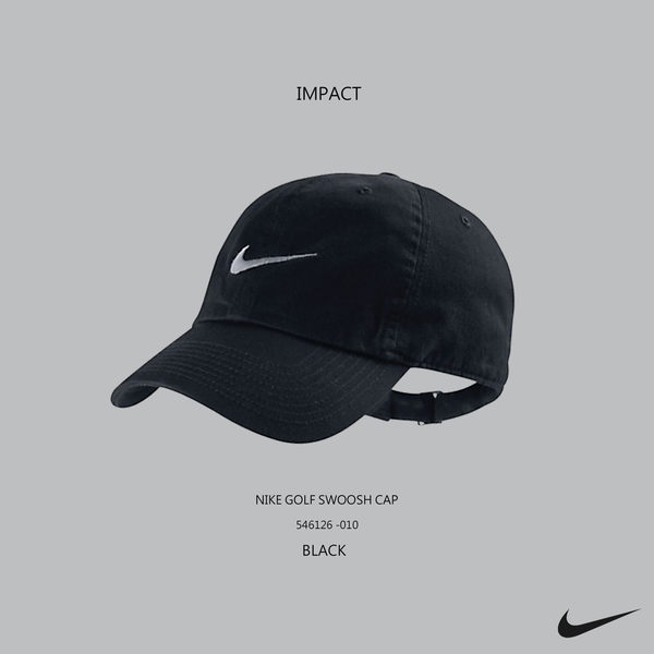 IMPACT Nike Golf Swoosh Cap 黑白勾老帽棒球帽灣沿帽情侶男女 e6a985efff34