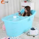 巧威洗澡桶特大號成人浴桶加厚塑料家用浴缸沐浴桶兒童浴盆泡澡桶MBS「時尚彩紅屋」