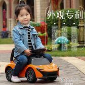 兒童四輪滑行扭扭車音樂1-3-5歲寶寶溜溜車助步滑滑妞妞玩具童車 韓語空間 igo