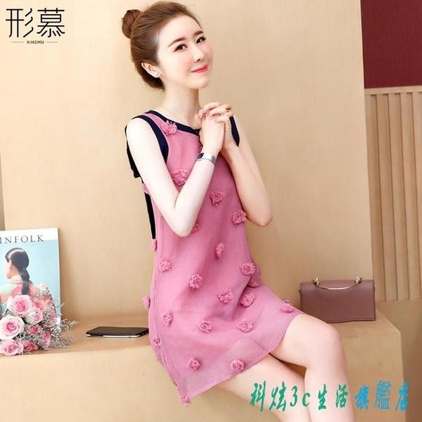 夏天無袖雪紡連身裙洋裝女裝2020年新款夏季矮小個子收腰顯瘦氣質裙子 OO11969『科炫3C』