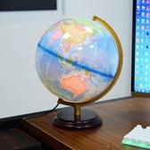 熱銷地球儀教學版地球儀中學生用20cm高清中號兒童小號辦公室家居擺設擺件燈LX
