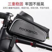 自行車包前梁包上管車頭包騎行手機包防水鞍包山地車配件    原本良品