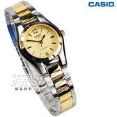 CASIO卡西歐 LTP-1253SG-9A 簡約都會風 數字圓錶 半金色 女錶 LTP-1253SG-9ADF